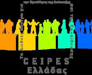 ceipes